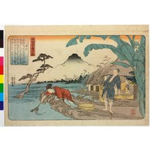 Utagawa Kuniyoshi: Kyoshi 姜詩 (Jiang Shi) / Nijushi-ko doji kagami 二十四孝童子鑑 (Twenty Four Paragons of Filial Piety for Children) - British Museum