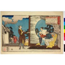 Utagawa Kuniyoshi: To-fujin 唐夫人 (Tang Furen) / Nijushi-ko doji kagami 二十四孝童子鑑 (Twenty Four Paragons of Filial Piety for Children) - British Museum