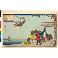 Utagawa Kuniyoshi: To Ei 董永 (Dong Yong) / Nijushi-ko doji kagami 二十四孝童子鑑 (Twenty Four Paragons of Filial Piety for Children) - British Museum