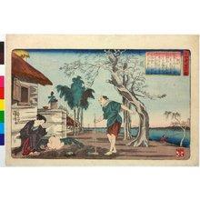 Utagawa Kuniyoshi: Kakkyo 郭巨 (Guo Ju) / Nijushi-ko doji kagami 二十四孝童子鑑 (Twenty Four Paragons of Filial Piety for Children) - British Museum