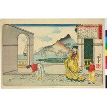 Utagawa Kuniyoshi: Rikuseki 陸績 (Lu Ji) / Nijushi-ko doji kagami 二十四孝童子鑑 (Twenty Four Paragons of Filial Piety for Children) - British Museum