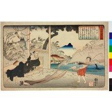 Utagawa Kuniyoshi: Gomo 呉猛 (Wu Meng) / Nijushi-ko doji kagami 二十四孝童子鑑 (Twenty Four Paragons of Filial Piety for Children) - British Museum