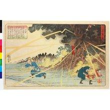 Utagawa Kuniyoshi: O Ho 王褒 (Wang Bao) / Nijushi-ko doji kagami 二十四孝童子鑑 (Twenty Four Paragons of Filial Piety for Children) - British Museum
