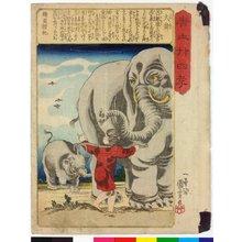歌川国芳: Todo nijushi-ko 唐土廾四孝 (Twenty-four paragons of Filial Piety in China) - 大英博物館