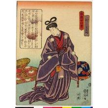 歌川国芳: Komatsu Sani Shigemori-kyo 小松三位重盛卿 / Honcho nijushi-ko 本朝廿四考 (Twenty-four Paragons of Filial Piety of Our Country) - 大英博物館