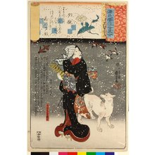 Utagawa Kuniyoshi: Yugao 夕顔 (No. 4 Evening Faces) / Genji kumo ukiyoe awase 源氏雲浮世絵合 (Ukiyo-e Parallels for the Cloudy Chapters of the Tale of Genji) - British Museum