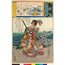 Utagawa Kuniyoshi: Suma 須磨 (No. 12 Suma) / Genji kumo ukiyoe awase 源氏雲浮世絵合 (Ukiyo-e Parallels for the Cloudy Chapters of the Tale of Genji) - British Museum