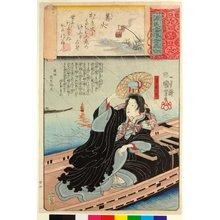 Utagawa Kuniyoshi: Kagaribi 篝火 (No. 27 Flares) / Genji kumo ukiyoe awase 源氏雲浮世絵合 (Ukiyo-e Parallels for the Cloudy Chapters of the Tale of Genji) - British Museum