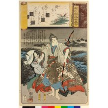 Utagawa Kuniyoshi: Nowaki 野分 (No. 28 Typhoon) / Genji kumo ukiyoe awase 源氏雲浮世絵合 (Ukiyo-e Parallels for the Cloudy Chapters of the Tale of Genji) - British Museum
