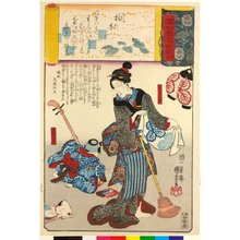 Utagawa Kuniyoshi: Kashiwagi 柏木 (No. 36 Oak Tree) / Genji kumo ukiyoe awase 源氏雲浮世絵合 (Ukiyo-e Parallels for the Cloudy Chapters of the Tale of Genji) - British Museum