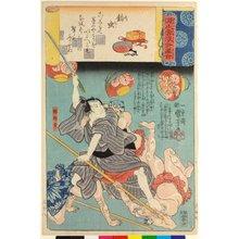 Utagawa Kuniyoshi: Suzumushi 鈴虫 (No. 38 Bell Cricket) / Genji kumo ukiyoe awase 源氏雲浮世絵合 (Ukiyo-e Parallels for the Cloudy Chapters of the Tale of Genji) - British Museum
