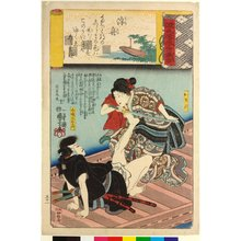 Utagawa Kuniyoshi: Ukifune 浮舟 (No. 51 Boat on the Water) / Genji kumo ukiyoe awase 源氏雲浮世絵合 (Ukiyo-e Parallels for the Cloudy Chapters of the Tale of Genji) - British Museum