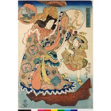 Utagawa Kuniyoshi: Sairei kikuzuki 祭礼?禮 (Ninth Month) - British Museum