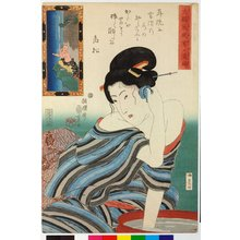 Utagawa Kuniyoshi: Daigan joju ari-ga-taki shima 大願成就有ヶ瀧縞 (Waterfall-Striped Materials in Answer to Earnest Prayer) - British Museum