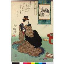 歌川国芳: Shichi fukujin (Women Compared with the Seven Gods of Good Luck) - 大英博物館