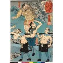 Utagawa Kuniyoshi: Asakusa Okuyama ikiningyo 浅草奥山生人形 (Living Dolls of Asakusa's Okuyama) - British Museum