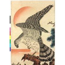 Utagawa Kuniyoshi: diptych print - British Museum
