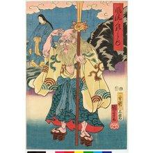 Utagawa Kuniyoshi: Furyu iki ningyo 風流生人形 (Fashionable Living Dolls) - British Museum