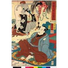 歌川国芳: Ukiyo Matabei meiga no kidoku 浮世又平名画の奇特 (Miracle of Masterpieces by Floating-world Matabei) - 大英博物館