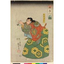 Utagawa Kuniyoshi: Shinchunagon Tomomora - British Museum