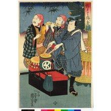 歌川国芳: diptych print - 大英博物館