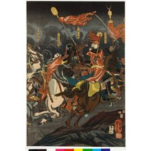 Utagawa Kuniyoshi: Koetsu Kawanakajima daikassen 甲越川中島大合戦 (The Great Battle of Kawanakajima) - British Museum