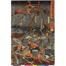Utagawa Kuniyoshi: Kawanakajima o-kassen no zu 川中島大合戦之圖 (The Battle of Kawanakajima) - British Museum