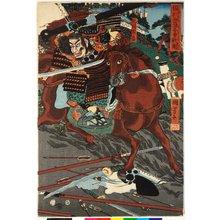 Utagawa Kuniyoshi: Kurikaradani yusen no zu 倶利伽羅谷勇戦圖 (The Courageous Battle of Kurikaradani) - British Museum