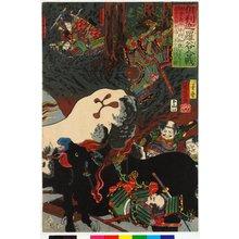 Utagawa Kuniyoshi: Kurikaradani kassen: Kiso Yoshinaka Heisho Tomonori wo uchitori 倶利伽羅谷合戦: 木曽義仲平將智教をうちとり - British Museum