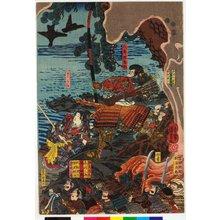 Utagawa Kuniyoshi: Tametomo no yunzei no zu 為朝弓勢之圖 (Tametomo's Martial Strength) - British Museum