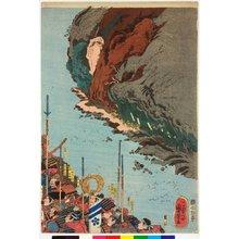 歌川国芳: Kusunoki Masatsura 楠正行 - 大英博物館