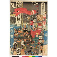 Utagawa Kuniyoshi: triptych print - British Museum