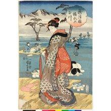 歌川国芳: Settsu no kuni Toi no tamagawa 摂津国の玉川 (The Toi Crystal River in Settsu Province) - 大英博物館