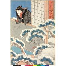 歌川国芳: Yuki no asa 雪の朝 (Snowy Morning) / Yuzuki 雪月 の内 - 大英博物館