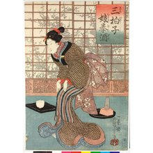 Utagawa Kuniyoshi: Sanbyoshi musume kenzake 三拍子娘拳酒 (Three Important Requsities: Young Women's Ken Sake) - British Museum