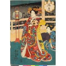 歌川国芳: Mitsuki み月 (The Sixth Month) - 大英博物館