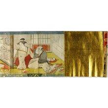 Kyoden): shunga / print / handscroll - 大英博物館