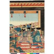 Utagawa Kuniyoshi: Heishogoku Nyudo wa Go-Shirakawa-tei no otoshigo nite - British Museum