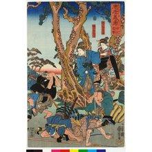 Utagawa Kuniyoshi: Chuko giyu: oji no adauchi 忠孝義勇:伯父仇討 - British Museum