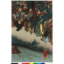 Utagawa Kuniyoshi: Inaba sanchu ni oite - British Museum