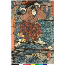 Utagawa Kuniyoshi: Honcho Mitsuoshi 本朝三勇士 - British Museum