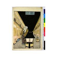 歌川国貞: Hyakki yagyo - 大英博物館