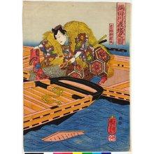 Utagawa Kuniyoshi: Sumidagawa watashiba no zu 隅田川渡場之圖 (Crossing on the Sumida River) - British Museum
