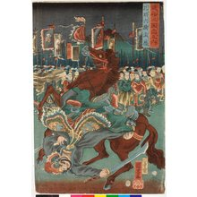 Utagawa Kuniyoshi: Komei muttsu toriko Mokaku 孔明六擒孟獲 / Tsuzoku Sangokushi no uchi 通俗三国志之内 (A Popular Romance of the Three Kingdoms) - British Museum