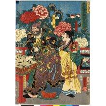Utagawa Kuniyoshi: Kada hone Guan Yu sa ryoji no zu 華佗骨刮関羽箭療治圖 / Tsuzoku Sangokushi no uchi 通俗三国志之内 (A Popular Romance of the Three Kingdoms) - British Museum