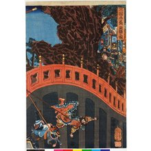 Utagawa Kuniyoshi: Sangokushi Chohan hashi no zu 三国志長坂橋圖 (The Three Kingdoms: Chohan Bridge) - British Museum