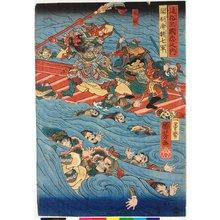 Utagawa Kuniyoshi: Tsuzoku Sangokushi no uchi: Guan Yu Gi no shichi-gun wo hitasau - British Museum