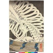 Utagawa Kuniyoshi: Soma no furu-dairi ni Masakado no himegimi Takiyasha - British Museum