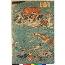 Utagawa Kuniyoshi: Shizu no ama otome Daishokan - British Museum
