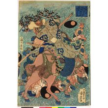 Utagawa Kuniyoshi: Shimotsuke no kuni Nasu no hara kinmo hakumen kyubi no akko taiji no ga 下野之国那須の原金モ白面九尾の惡抗たいじの (The Nine-tailed Fox slain on Nasu moor, Shimotsuke) - British Museum